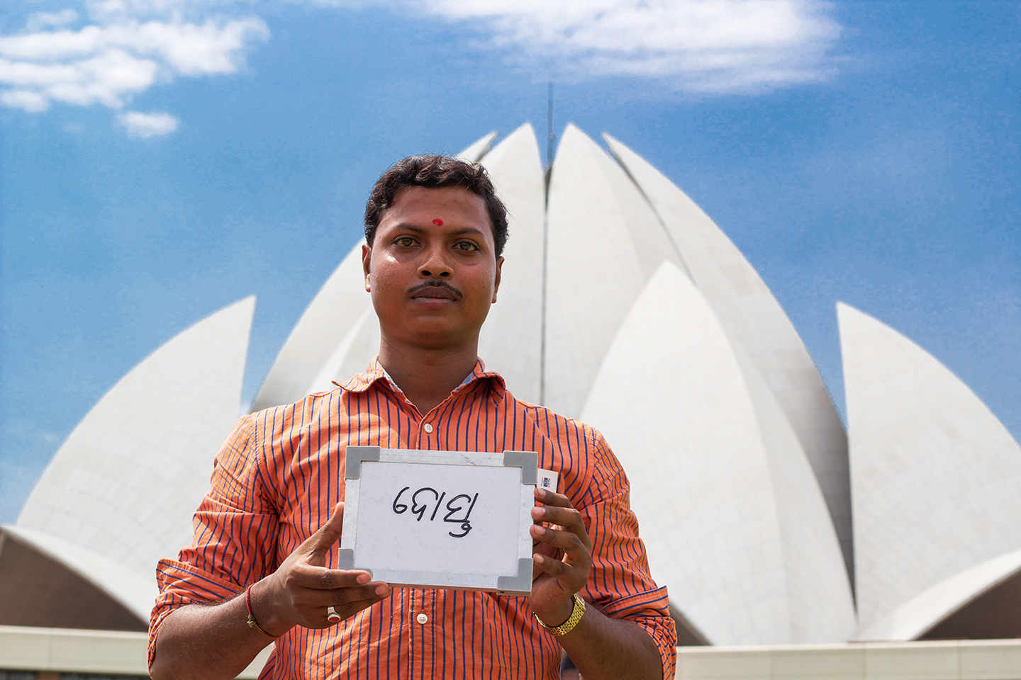 Aviram from Orissa visited the Lotus Temple on his trip to Delhi.