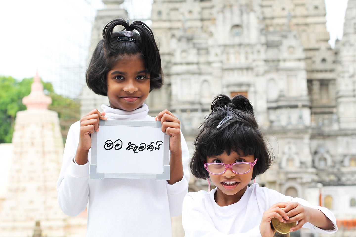 Miyungi, 8, and Situli, 4, visit Mahabodhi Temple in Bodhygaya, Bihar. Originally from Anuradhapura, Sri Lanka, they currently live in Delhi, where their father works at the Sri Lankan High Commission. While their father prefers the sweeter taste of Sri Lankan tea to Indian tea, Miyungi and Situli think all chai is delicious.