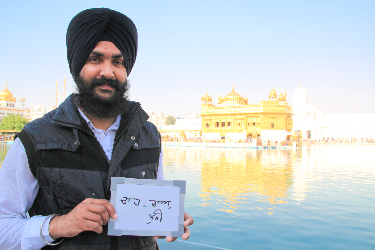 Mandeep Singh wrote 'Cha da chah,' a Punjabi play on words meaning 'tea of my desire.' Mandeep has been playing the harmonium at the Golden Temple, the Sikh religion's holiest site, for five years. 'We sing Guru Gobind Singh's words.'
