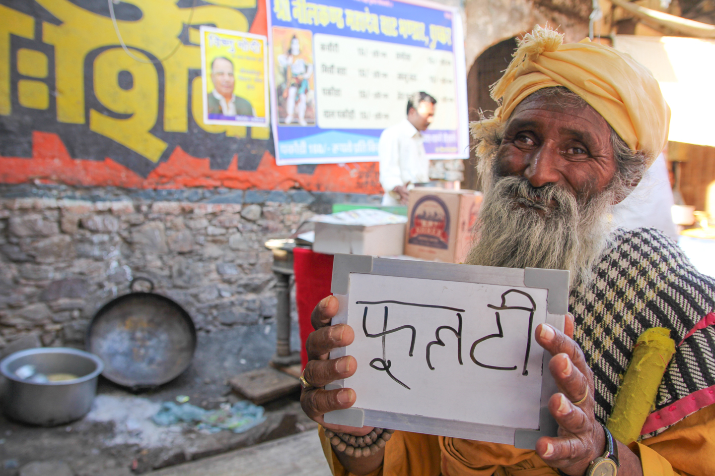 Majjen Mohan, a baba from Kullu Manali in Himachal Pradesh, visits Pushkar annually for Kartik Purnima, a Hindu festival celebrating the lights of the gods. He especially likes chai that costs him nothing.