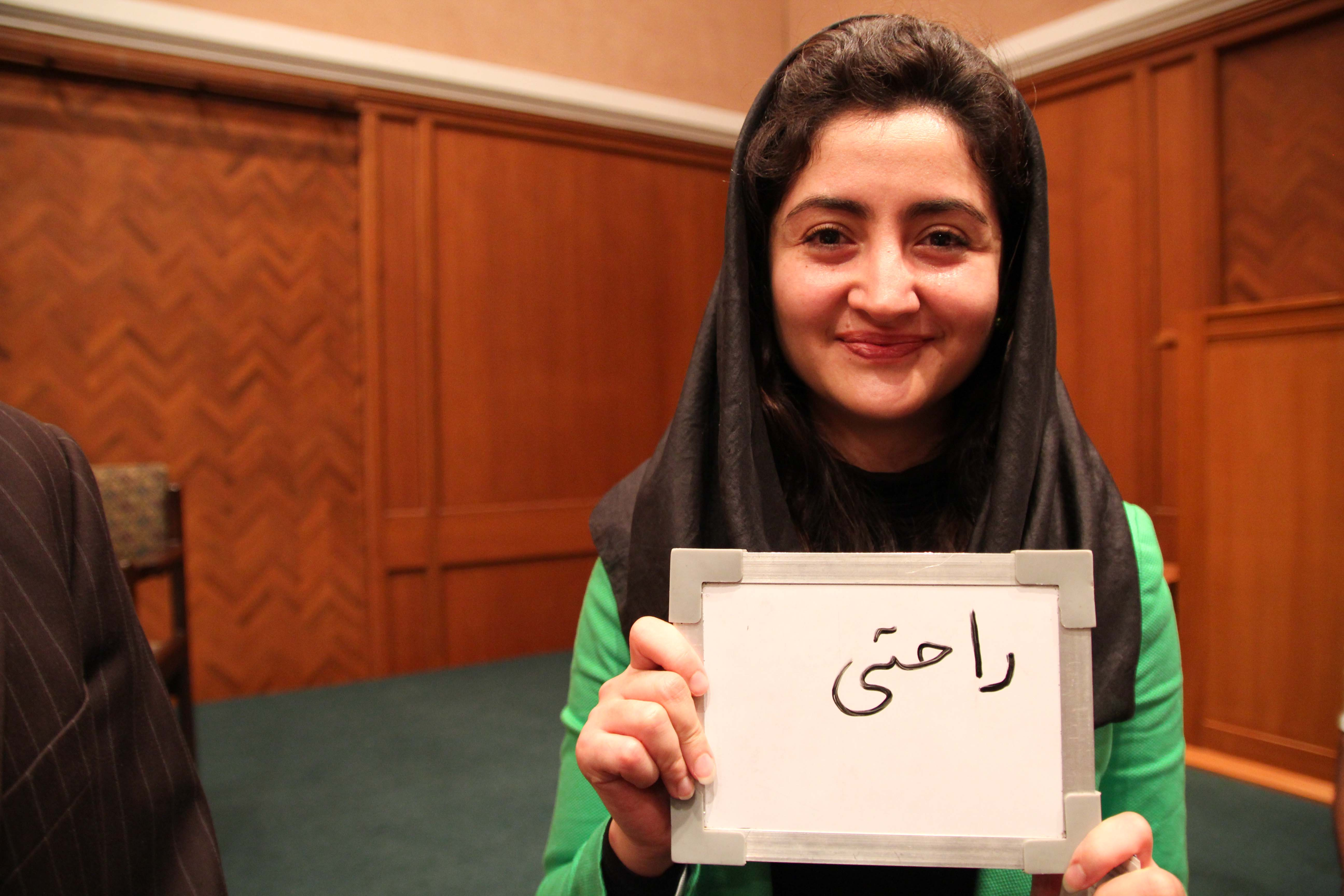 Farkhunda Zahra Naderi, a 31-year-old member of the Afghanistan National Assembly, is determined to improve the lives of women in her country in the face of immense challenges.  When Farkhunda thinks of tea, an essential part of Afghan culture, the word 'comfort' comes to her mind.