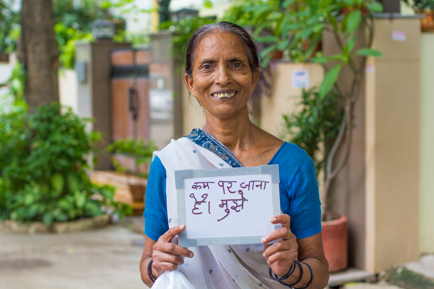 Jamna is a domestic worker in Sheikh Sarai, Delhi. Though she loves chai, she doesn't get much time to sit and enjoy it because she always has to go to work.