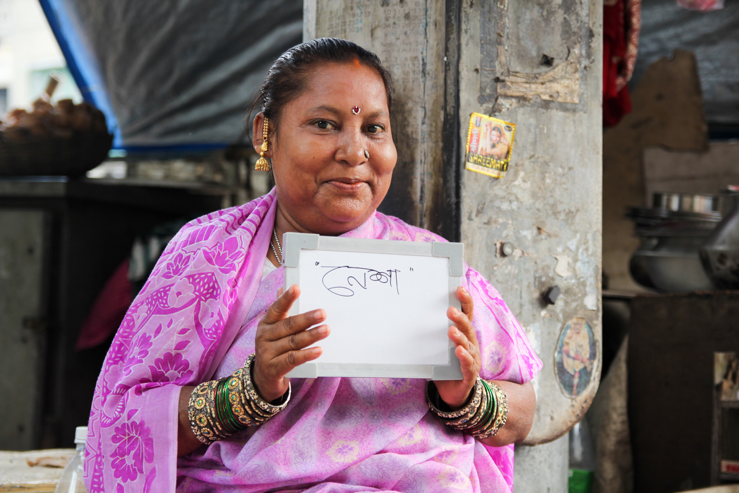 Neelu and her family have a chai stand on Talbagan Lane in Kolkata. 'My brother sold our property, so we have been here selling chai since childhood.'