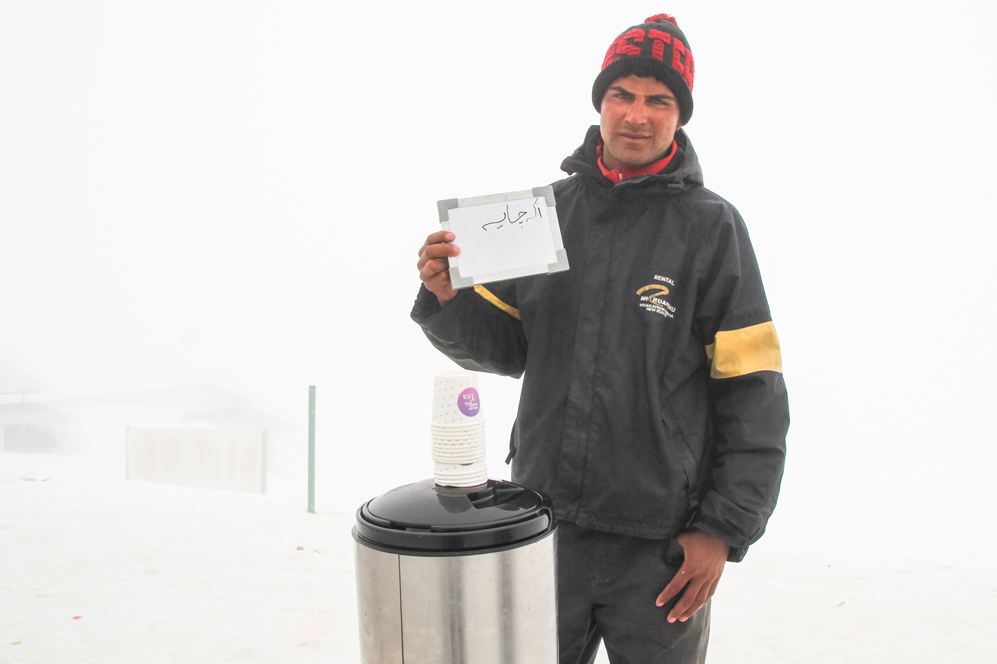 Javed sells chai, coffee, and snacks next to the first cable car stop at Gulmarg, a popular skiing spot in Kashmir. In the three years that he has sold chai, he's noticed that while most foreign tourists come to ski, many Indian visitors prefer to take in the sights and enjoy sledge rides down the mountain.