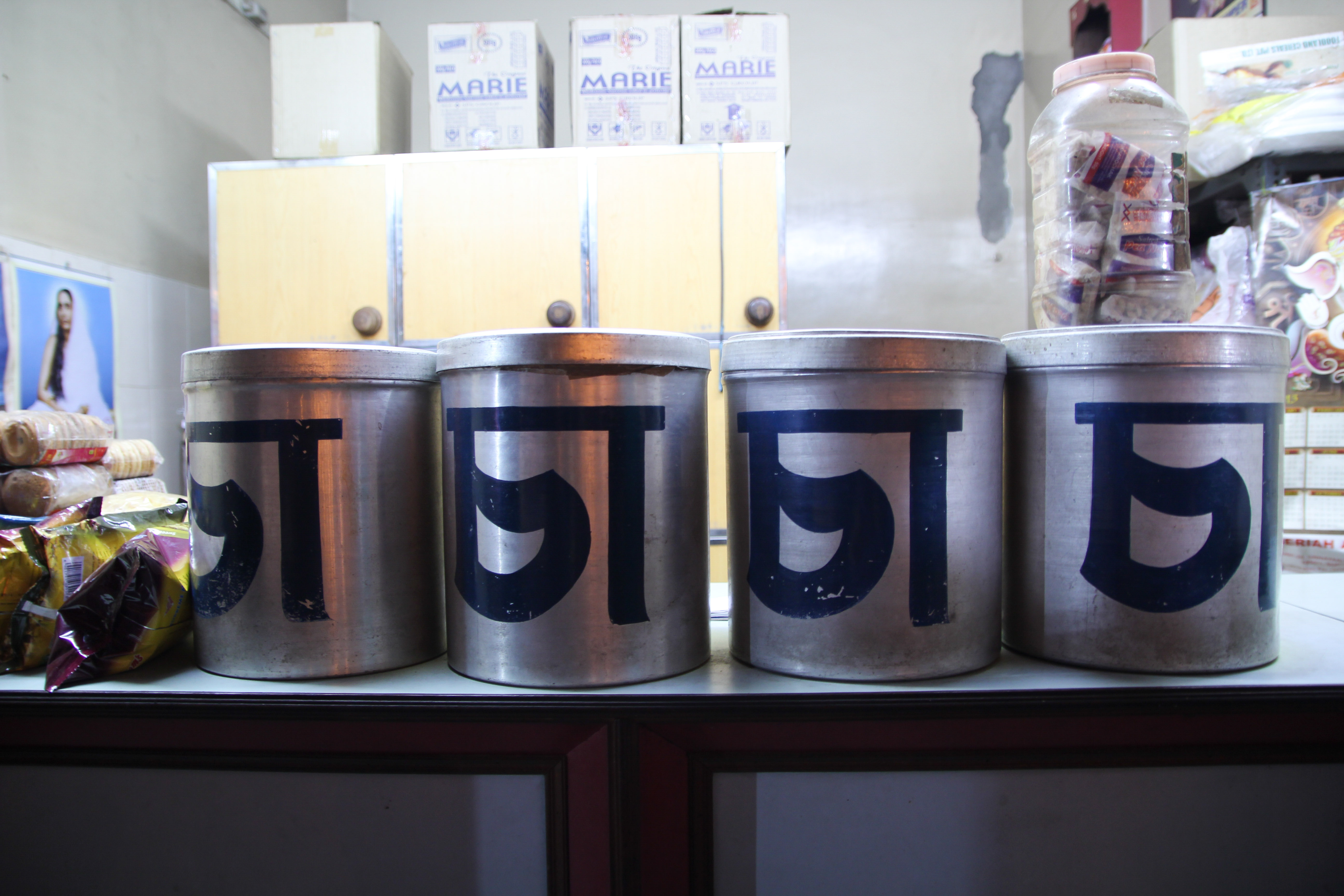Tins of chai, or cha in Bengali, in a Kolkata market.